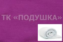 Купить фиолетовый трикотажный пододеяльник в Екатеринбурге