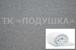 Купить меланжевый трикотажный пододеяльник в Екатеринбурге