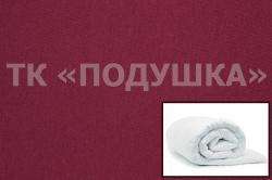 Купить бордовый трикотажный пододеяльник в Екатеринбурге